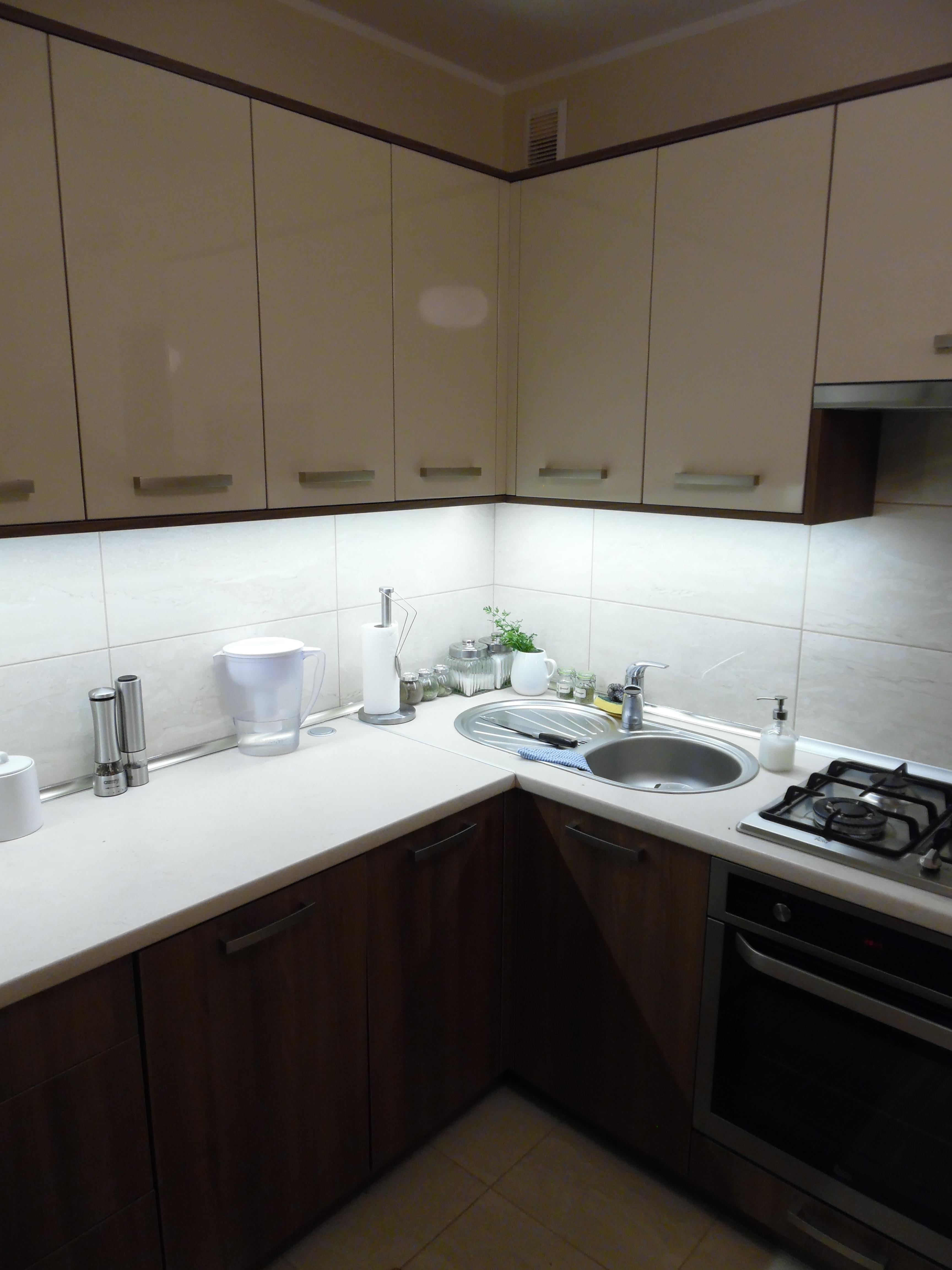 kuchnie na wymiaar